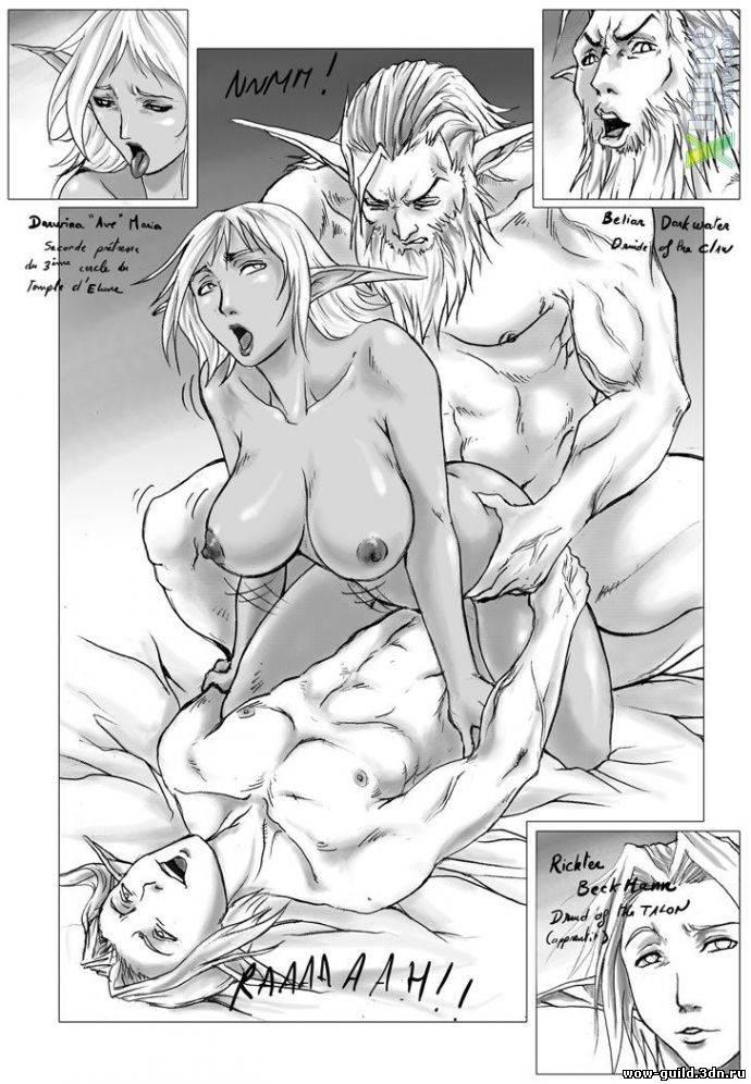 Порно комикс вов 59252 фотография